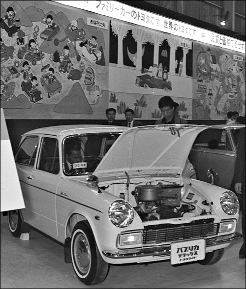 Toyota 1966